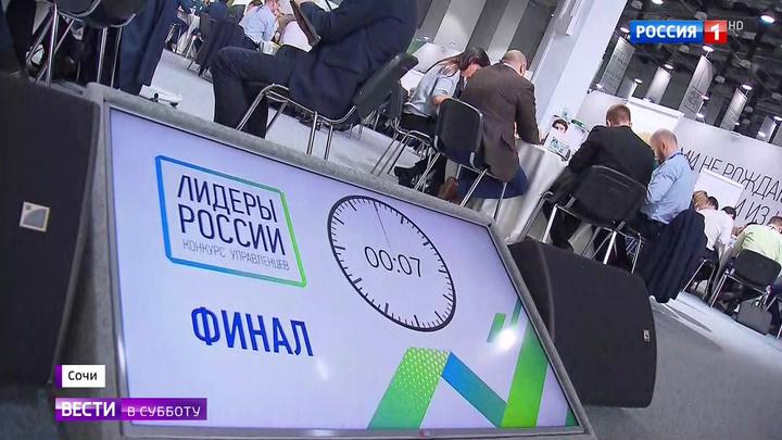 """Наставники """"Лидеров России"""": участники конкурса хотят сделать страну лучше"""