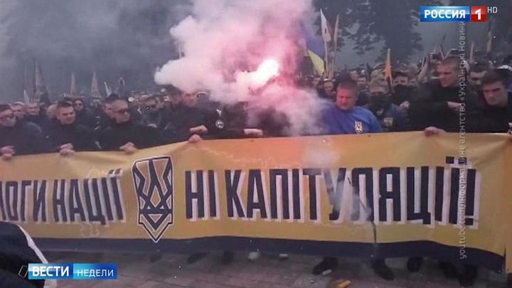 Как президент Украины играет в догонялки с националистами