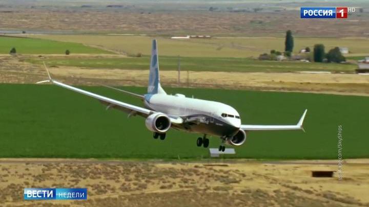 Заложники компьютера: Boeing не рассказал летчикам про третьего пилота