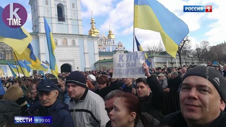 На Украине кипят страсти: предвыборная гонка выходит на финишную прямую