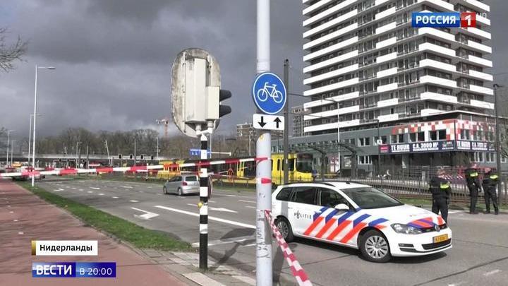 Власти Утрехта подняли уровень террористической угрозы после утренней бойни в городе