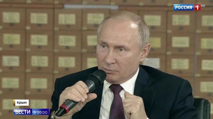 Путин: Крымская весна показала, что Россия умеет себя любить