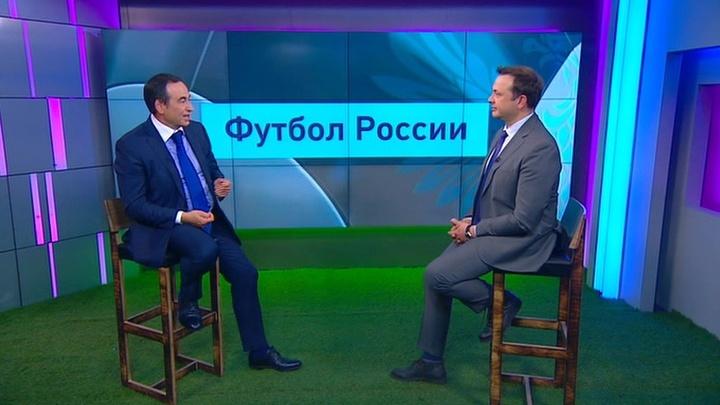 Футбол России. Роман Авдеев