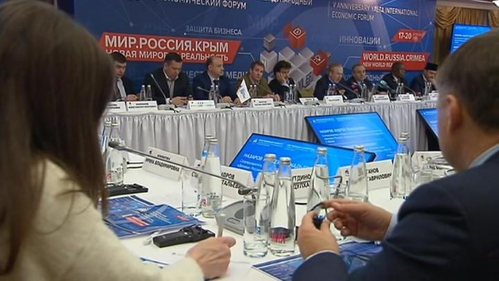В столице обсудили программу предстоящего Ялтинского экономического форума