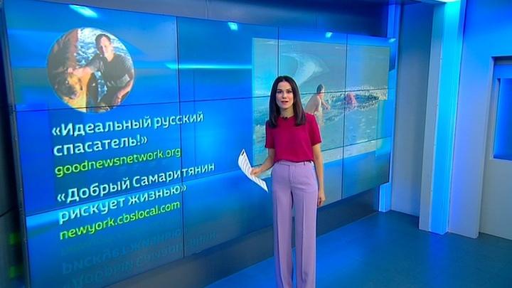 Crazy Russian: американским супергероем оказался русский