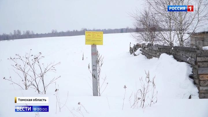 В Томске многодетным семьям выделили непригодную землю