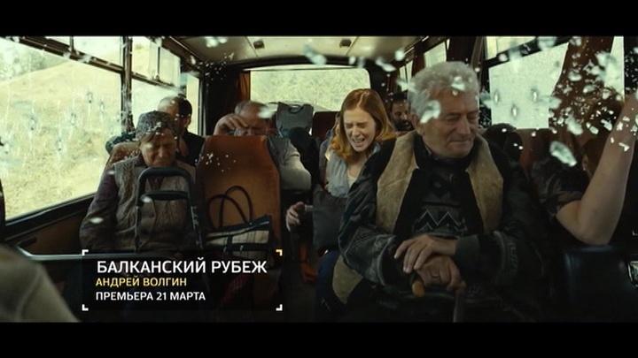 """Программа """"Индустрия кино"""" от 23 марта 2019 года"""