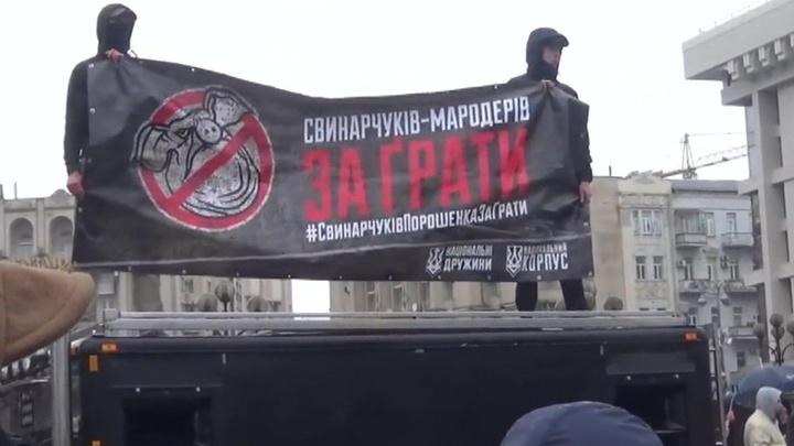 Порошенко хоронит будущее Украины, считают националисты