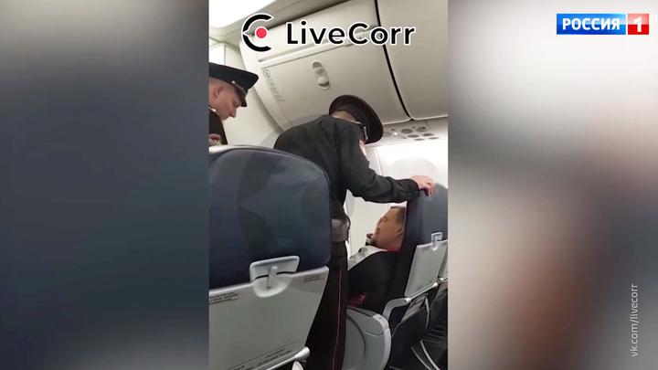 Авиадебошир задержал рейс из Пулкова в Москву на два часа