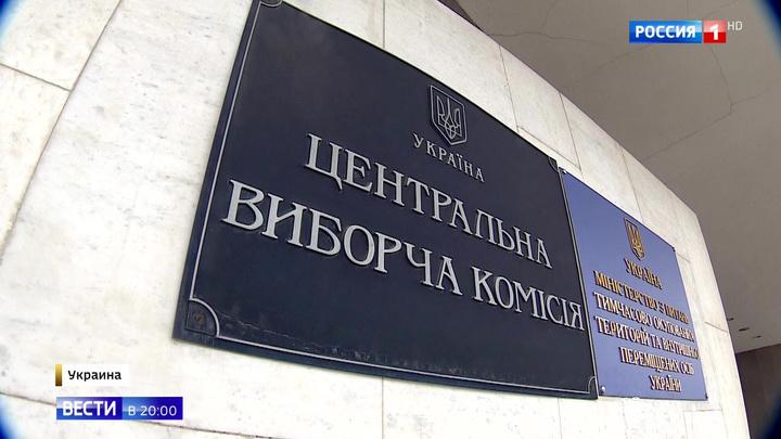Больше подозрений, больше разоблачений: предвыборная кампания на Украине близка к финалу