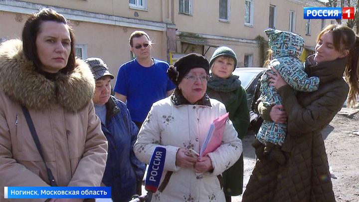 В Ногинске жители аварийных домов остались без квартир: у застройщика поменялись планы