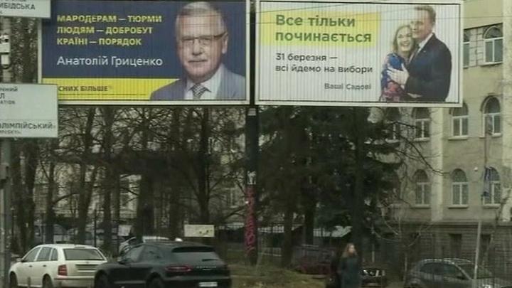 """Эра клоунов. """"Агитпроп"""" от 30 марта 2019 года"""