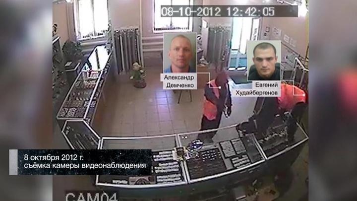 Расследование Эдуарда Петрова. Приказ: взять ювелирку