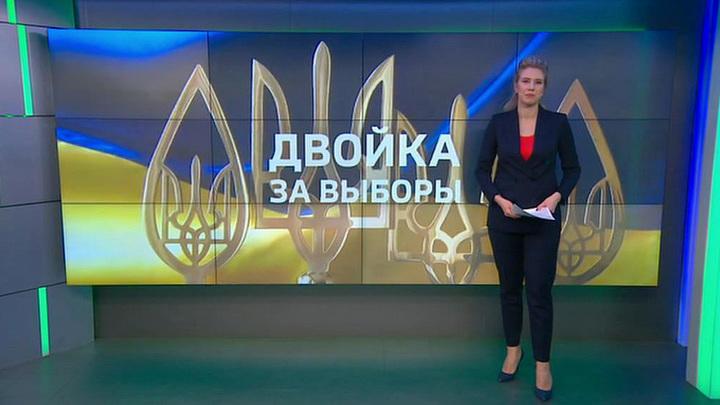 Дружба врозь: договор между Россией и Украиной прекратил действие