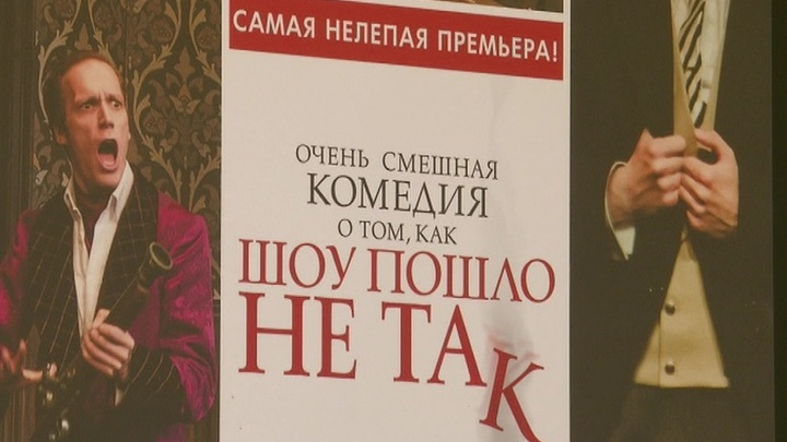 Вести в 22:00 с Алексеем Казаковым. Эфир от 2 апреля 2019 года