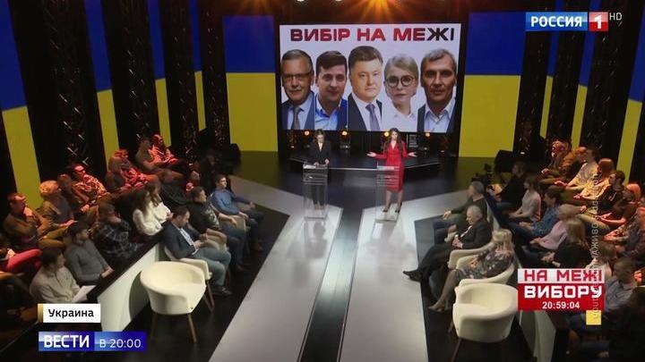 Зеленский принял вызов Порошенко и дал ему 24 часа