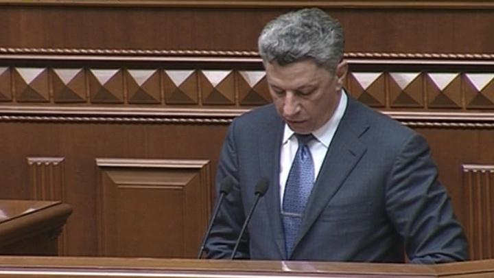 """""""Оппозиционная платформа"""" готова доказать в суде, что на выборах были нарушения"""