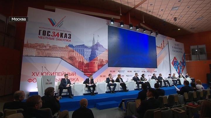 """Недострой и борьба с картелями: о чем говорили на форуме """"Госзаказ"""""""
