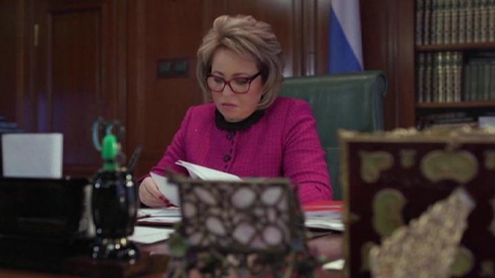 Валентина Матвиенко отмечает юбилей