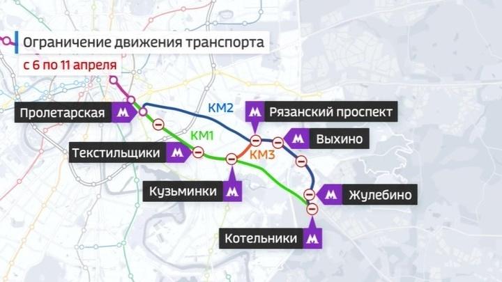 """Участок """"фиолетовой"""" ветки метрополитена закрылся на несколько дней"""