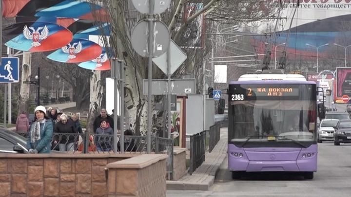 Донецкая народная республика отмечает первый юбилей