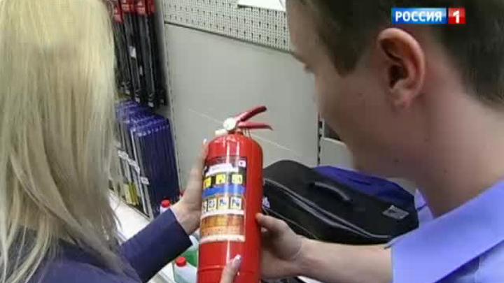 Покупка огнетушителя
