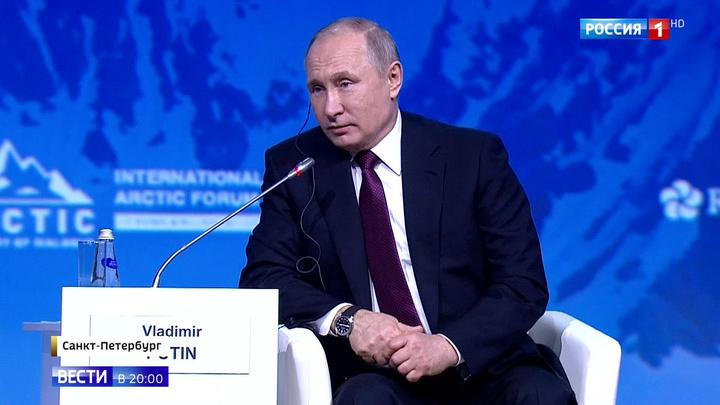 Арктика может стать теплым местом для бизнеса: на форуме в Петербурге цитируют классику
