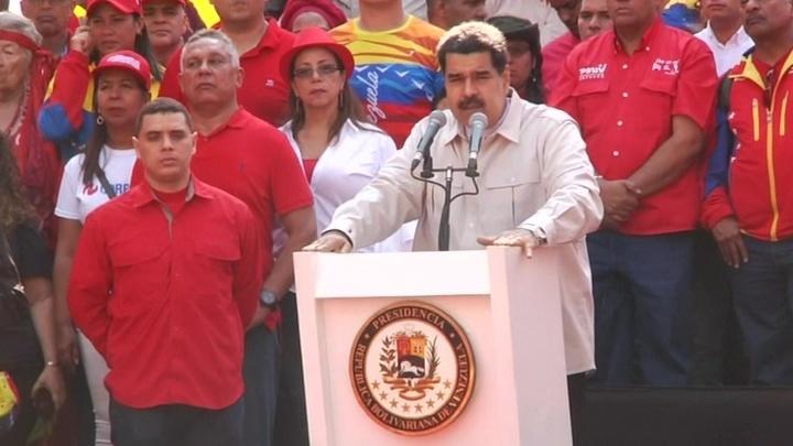 Официальный Каракас уведомил о своем выходе из ОАГ