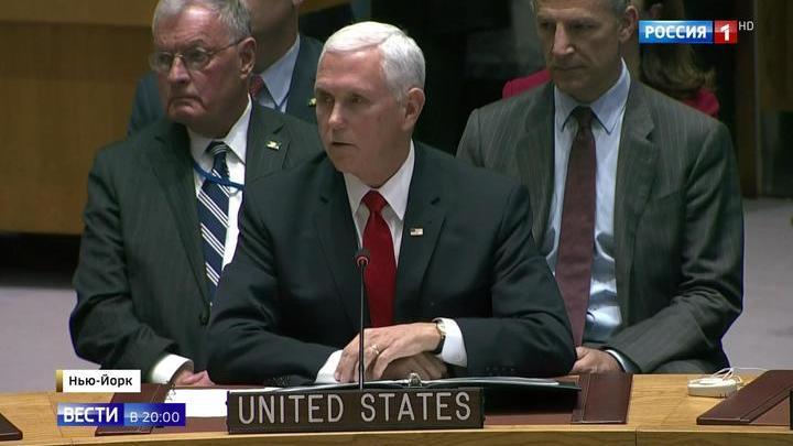 Пенс пытался выгнать из зала Совбеза представителя Венесуэлы