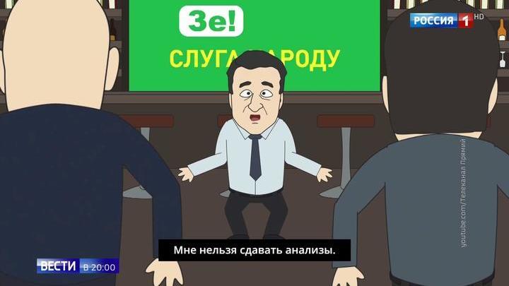 Выборы на Украине: перед вторым туром все средства хороши