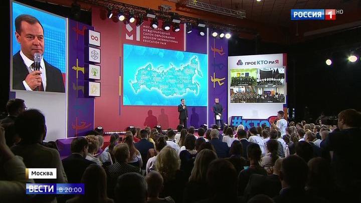 Дмитрий Медведев рассказал школьникам, как стать успешным руководителем