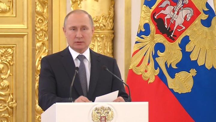 Путин рассказал о новейшем оружии на встрече с офицерами и прокурорами