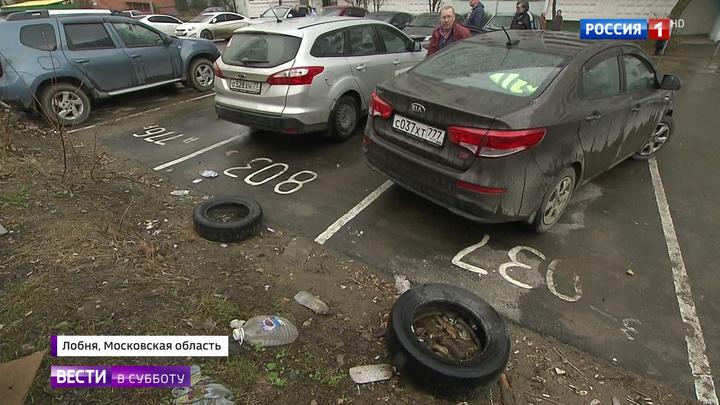 Битва за парковку: страдают люди и автомобили