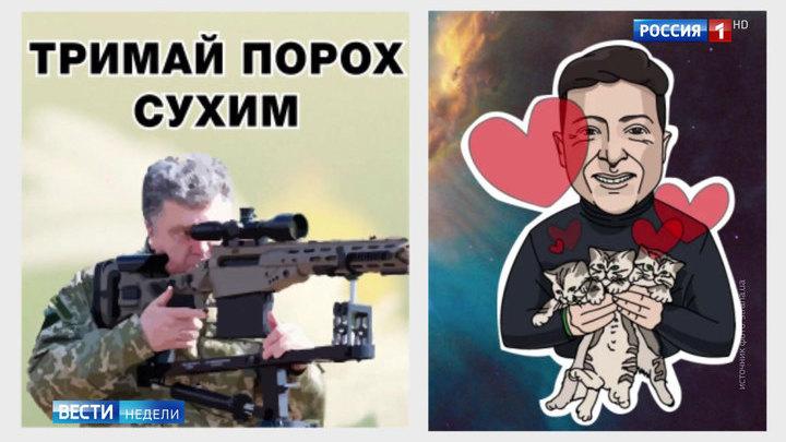 Президент Украины строит из себя брутала, его конкурент играет с котятами
