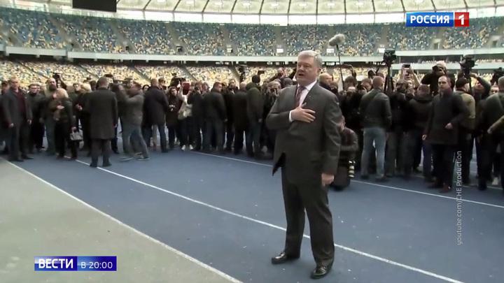 Президент стал шоуменом: Порошенко поет, пляшет и пародирует Зеленского