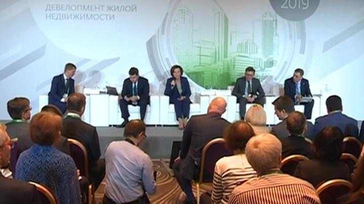 Российские застройщики обсудили в Самаре переход на проектное финансирование