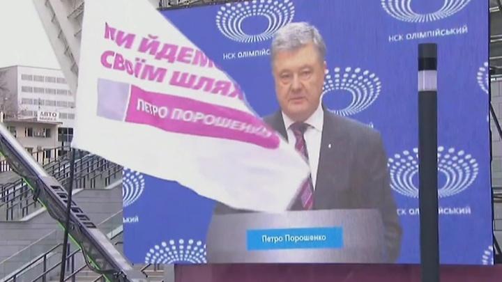 Выборы на Украине: кандидаты бегают друг от друга и от дебатов