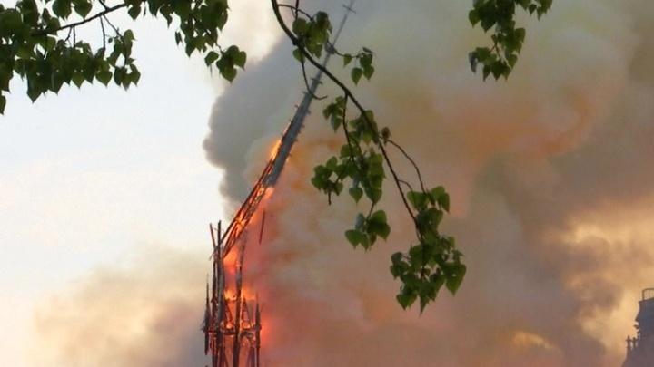 Нотр-Дам в огне: как это могло произойти?