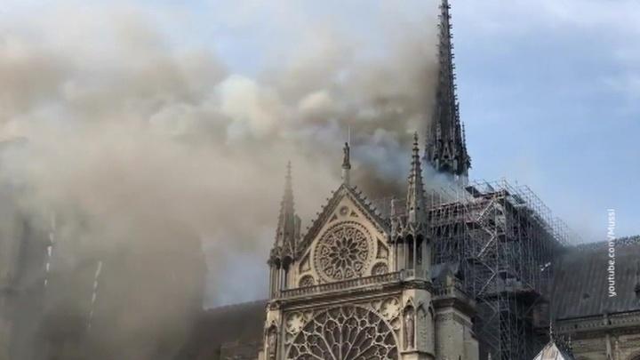 Пожарные сообщили о ликвидации возгорания в Нотр-Даме
