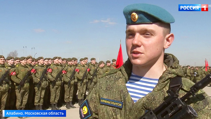 Вести-Москва. Эфир от 17 апреля 2019 года (11:25)
