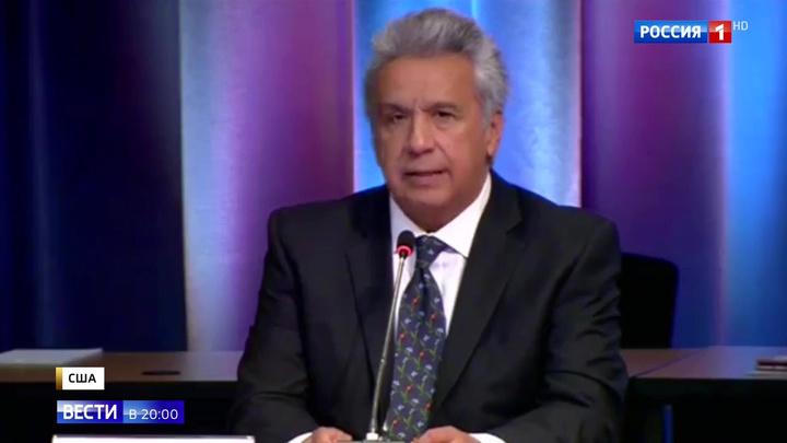 Президент Эквадора: арест Ассанжа - не предательство, а защита от WikiLeaks