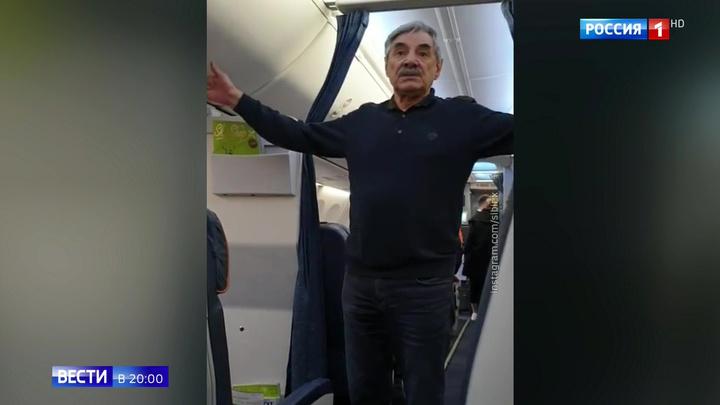 Директор Панкратова-Черного: актер не хамил, но извинился перед пассажирами