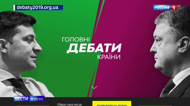 Масштабное шоу: кандидаты в президенты Украины разделили стадион пополам