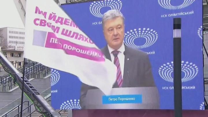 Второй тур выборов обошелся Порошенко в 4 миллиона долларов