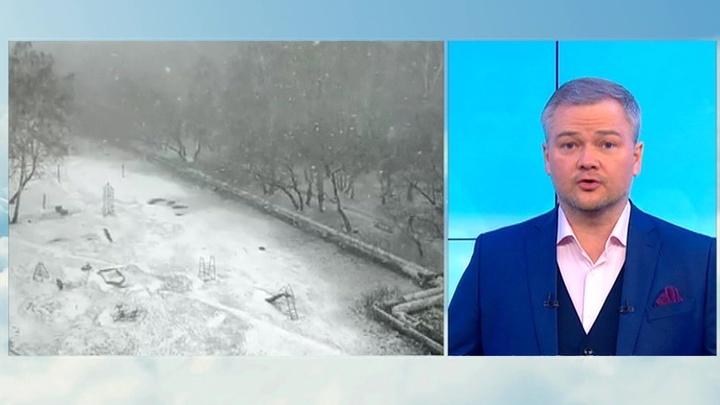 """""""Погода 24"""": снежный шторм среди весны"""