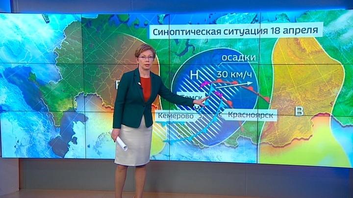"""""""Погода 24"""": снежный шторм обрушился на юг Сибири в разгар апреля"""