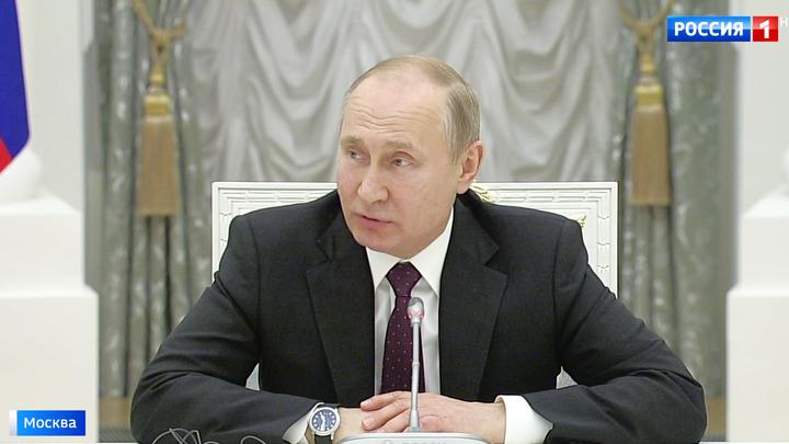 Вести-Москва. Эфир от 18 апреля 2019 года (17:00)