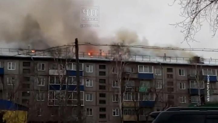 Крупный пожар в Канске локализован
