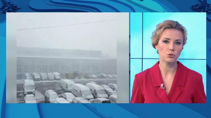 """""""Погода 24"""": Урал и Сибирь заметает, но ненастье скоро отступит"""
