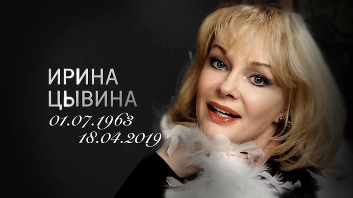 """Кадр из программы """"Андрей Малахов. Прямой эфир. Убийство? Актрису Ирину Цывину нашли мертвой"""""""